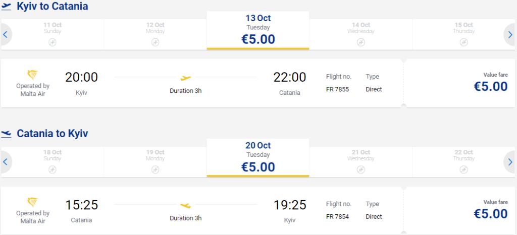 Киев — Сицилия всего за 10€ туда-обратно!