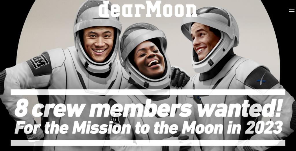 Бесплатный полет на Луну в 2023 году!