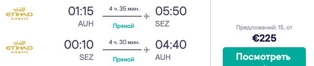 Сейшелы на 9 дней из Киева всего за 546€! Перелет + отель с завтраками!